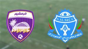 خلاصه بازی آلومینیوم اراک 2 - کارون اروند خرمشهر 1