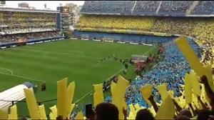 جو فوق العاده ورزشگاه لابوم بونرا و هواداران بوکاجونیورز