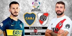 خلاصه بازی رفت بوکاجونیورز 2 - ریورپلاته 2 (فینال لیبرتادورس)