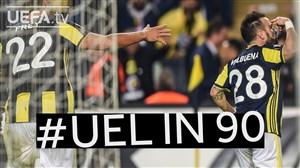مروری بر روز چهارم لیگ اروپا در 90 ثانیه