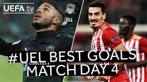 برترین گلهای هفته چهارم لیگ اروپا