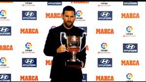 اهدای جایزه بهترین گلزن فصل 18-2017 لالیگا به لیونل مسی