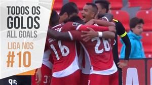 تمام گلهای هفته 10 لیگ پرتغال 19-2018