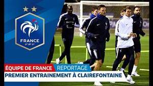 تمرین امروز تیم ملی فرانسه (22-08-97)