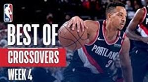 بهترین کراس اوور های هفته چهارم بسکتبال NBA