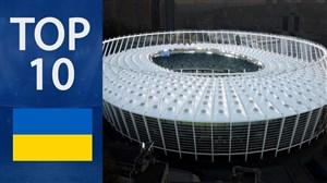 بزرگترین استادیوم های کشور اوکراین