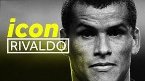 ریوالدو؛ اسطوره دنیای فوتبال