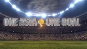 شکل و شمایل فوتبال آسیا از گذشته تا کنون