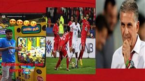 از استوری های طارمی تا عدم حضور کی روش در فینال لیگ آسیا