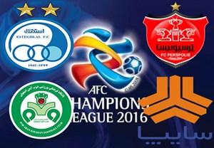 وضعیت سهمیه باشگاه های ایرانی در لیگ قهرمانان آسیا 2019