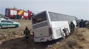 آخرین خبر از واژگونی اتوبوس حامل بانوان کاراته کای  فارس