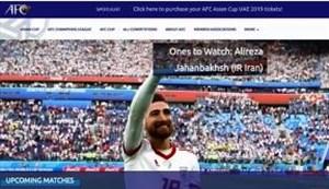 از تمجیدAFCاز جهانبخشتا استفاده از VARدر جام ملتهای آسیا