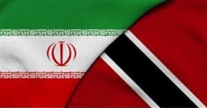 خلاصهبازی ایران 1 - ترینیداد و توباگو 0