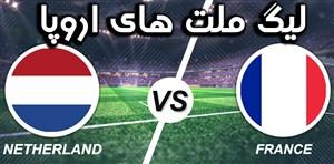 خلاصه بازی هلند 2 - فرانسه 0