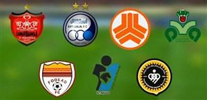 بررسی مجوز حرفهای باشگاه های ایران