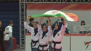 پیروزی تیم تکواندو کاتای سه نفره بانوان ایران برابر کره جنوبی
