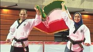 پیروزی تیم تکواندو کاتای دو نفره ایران برابر کره جنوبی