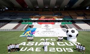 فدراسیون امارات: آماده میزبانی جام ملت ها هستیم