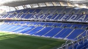 نگاهی به ورزشگاه جدید و مدرن رئال سوسیداد