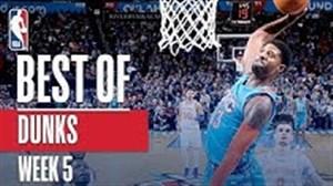 برترین اسلم دانک های هفته پنجم بسکتبال NBA