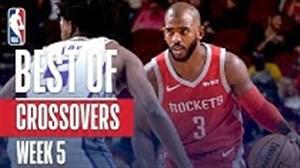 برترین کراس اوور های هفته پنجم بسکتبال NBA