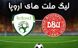 خلاصه بازی دانمارک 0 -  جمهوری ایرلند 0