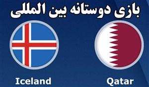 خلاصه بازی قطر 2 - ایسلند 2 (دوستانه بین المللی)