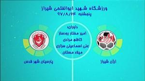 خلاصهفوتسال ارژن شیراز 5 - پارسیان شهر قدس 4