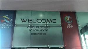 محل قرعه کشی لیگ قهرمانان آسیا 2019