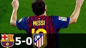بازی خاطره انگیز بارسلونا 5 - اتلتیکو مادرید 0 در فصل 12-2011