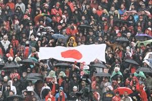 حواشی پرچم ژاپن در بازی پرسپولیس - تراکتورسازی