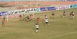خلاصهبازی شاهینشهرداریبوشهر3 - مسرفسنجان0