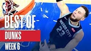 برترین اسلم دانک های هفته ششم بسکتبال NBA
