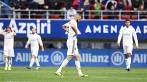 ترکیب اصلی رم و رئال مادرید اعلام شد
