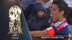 ماکوتو هاسبه بهترین بازیکن آسیایی شاغل در لیگ های غیر آسیایی 19-2018
