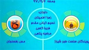 خلاصه فوتسال بانوان پویندگان فجر 2 - مس رفسنجان 4