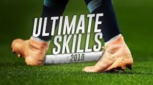 مهارتهایدیدنی بازیکنان دنیای فوتبال (بخشدوم)