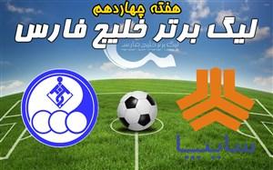 خلاصه بازی سایپا 1 - استقلال خوزستان 1