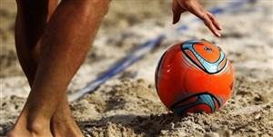 حریفان ایران در مقدماتی جهانی ۲۰۱۹ فوتبال ساحلی