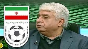 گلایه حسین شمس از تبعیض شدید میان فوتبال و فوتسال