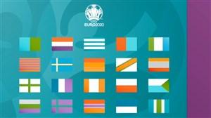 از مقدماتی تا فینال در یورو 2020