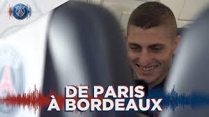 حواشی بازیکنان پاری سن ژرمن پیش از دیدار برابر بوردو