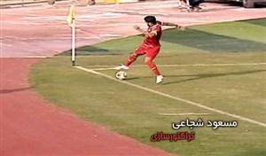 ترینهای هفته چهاردهم لیگ برتر فصل 98-97