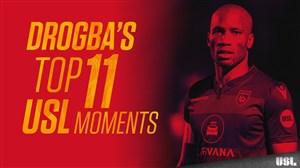 برترین لحظات ماندگار دیدیه دروگبا در USL