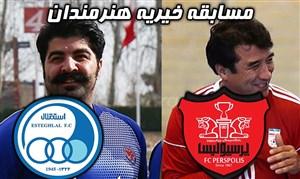 خلاصه بازی هنرمندان استقلال 4 - پرسپولیس 4