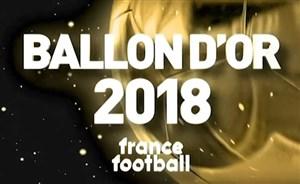 مروری کامل بر مراسم توپ طلا 2018
