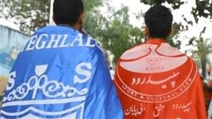 پیش بازی سپیدرود - استقلال تهران