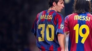 شماره های پیراهن غیر متعارف در سابقه ستارگان فوتبال