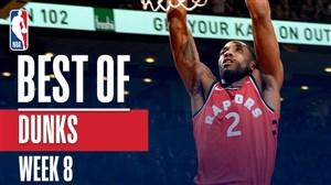 برترین حرکتهای NBA در هفته هشتم (20-09-97)