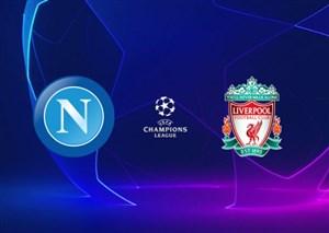 خلاصه بازی لیورپول 1 - ناپولی 0